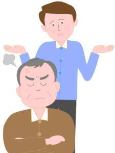 親子喧嘩をするイラスト
