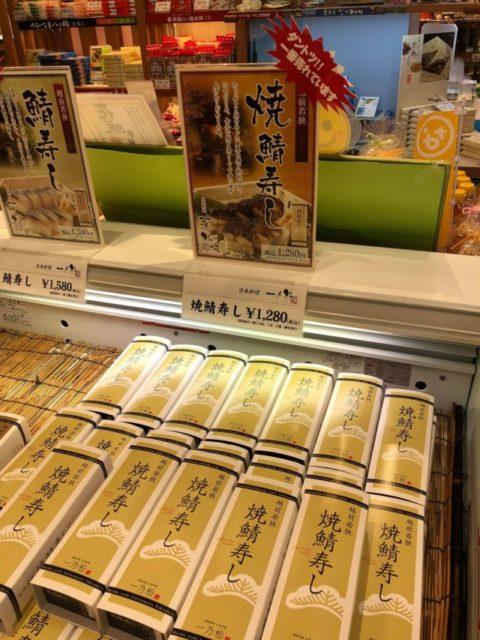 鯖寿司(1580円)・焼鯖寿司(1280円)