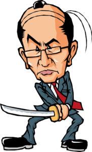 ちょんまげをして刀を振るスーツ姿の男性のイラスト